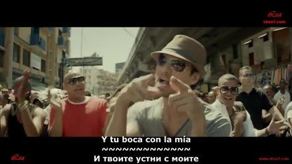 [lyrics] Enrique Iglesias ft. Descemer Bueno, Gente De Zona - Bailando (офицялно видео)