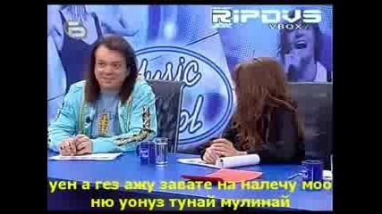 Music Idol 2 - Гавра С Марая Кери - Bg Sub.