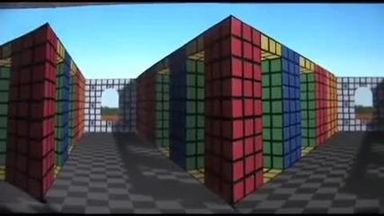 Страхотна илюзия
