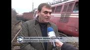 Товарен влак дерайлира между гара Яна и Мусачево, няма пострадали