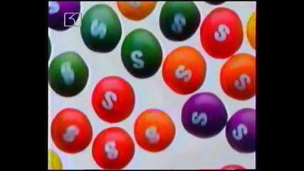 Българската реклама на Skittles 1994-1995 година