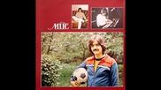 Srebrna Krila - Ja Sam Samo Jedan - 1979