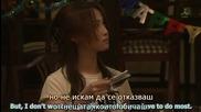[бг субс] Taiyou no Uta / Песен за слънцето - епизод 4 - 2/2