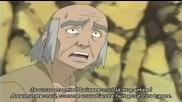 Naruto 153