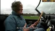 New! Top Gear С18 Е07 Част (3/5) + Субтитри