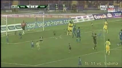 Garra Dembele - 26 goals for Levski