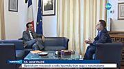Френският посланик: Ако емигрирате, оставяте страната си на Пеевски