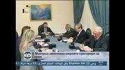 В Монтрьо започнаха мирните преговори за Сирия