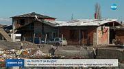 НА ПРОТЕСТ ЗА ВЪЗДУХ: Столичани и русенци излязоха на улицата