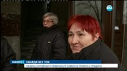 Кражба на кабели остави стотици хиляди без ток в София (ОБЗОР)