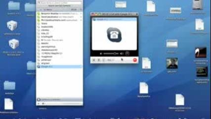 Kak se zvuni bezplatno na stacionaren telefon po skype