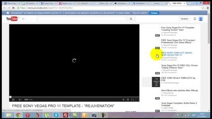 Как да си направите интро с Corel Video Studio