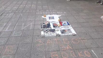 """Всеки ден """"Оставка"""" в Бургас - септември 2020"""