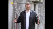 Николай Учкунов - къде и да одиш