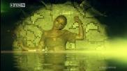 Емануела - Не безпокойте ( Официално видео ) 2014