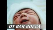 Erki Ot Bar Boeca 2008