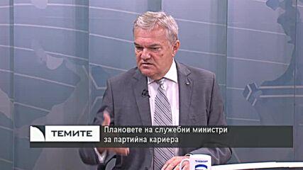 Румен Петков: Ако проектът на Петков и Василев е за почтени хора, то те не могат да участват в него