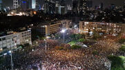 Israel: Mass protest in Tel Aviv slams government's economic policies during COVID pandemic