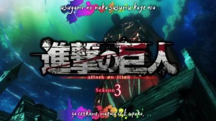 [ Bg Sub ] Attack on Titan / Shingeki no Kyojin | Season 3 Episode 16 ( S3 16 )