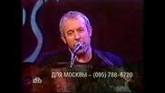 Андрей Макаревич - Не Плачь, Мой Друг Не Плачь