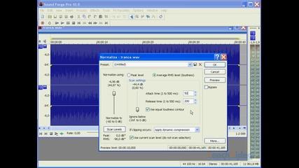 Урок 19 - Sound Forge Pro 10 - Нормализация на звука