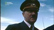 Втората световна война: Епизод 1