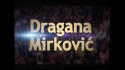 Dragana Mirkovic Kombank Arena reklama (TvDmSat 2014)