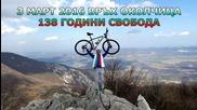 138 години свобода - От София до връх Околчица с колела - 3 Март 2016