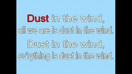 Караоке На Dust In The Wind - Kansas