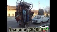 Топ 10 смешни български снимки - Част 2