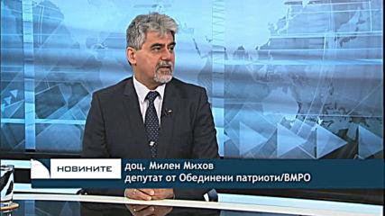 Михов: Не е ясно дали и кога ще има коалиционен съвет на Обединените патриоти