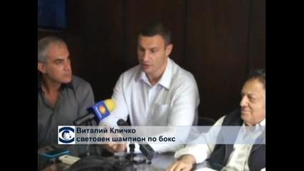 Виталий Кличко ще се кандидатира за президент на Украйна
