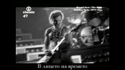 The Scorpions - Winds Of Change *hq* + Превод