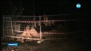 Срутване при ремонт уби човек в Бургас