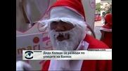 Дядо Коледа се разходи по улиците на Банкок
