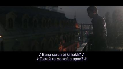 Mehmet Erdem - Aciyi Sevmek Olur Mu prevod