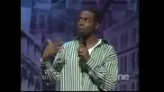 Dean Edwards - Подигравка с Jay - Z & 50 Cent