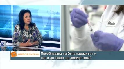доц. Гломб: Очаква ни четвърта вълна на боледуващите неваксинирани