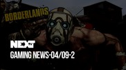 NEXTTV 049: Gaming News (Част 2)
