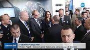 Президентът: Дано правителството оползотвори възможностите в отношенията с Русия