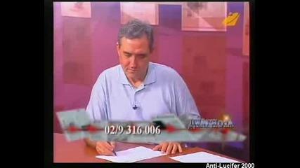 Диагноза И Георги Ифандиев 20.6.2008част - 3