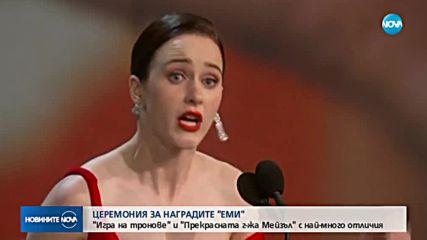 """Предложение за брак изненада публиката на наградите """"Еми"""""""