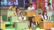 (eng) Star Golden Bell - Shinee 3/5