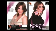 Gaga Filipovic - Carica i Robinja (BN Music)