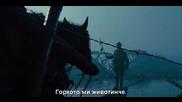 Боен кон War Horse-бг.събтитри