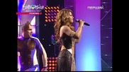 Gaitana - Be my guest 2012