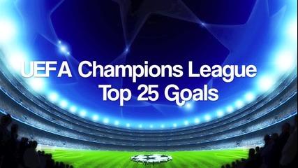 25-те най-красиви гола в Шампионската лига (2008-2012) (720p)