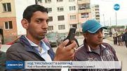 """Код """"престъпност"""" в Ботевград"""