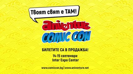 Aniventure Comic Con 2019
