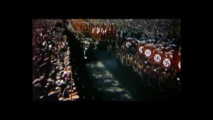 Великият Райх